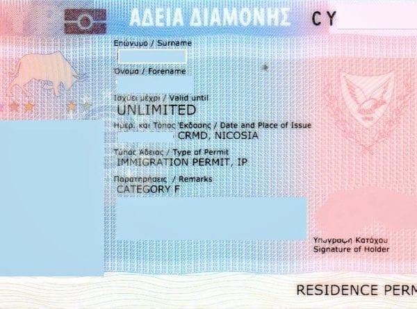 Cyprus Pink Slip-The Visitor's Visa